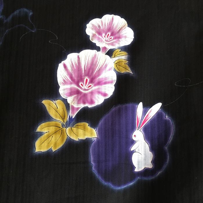 YUKATA FEMME 012-113 (L)