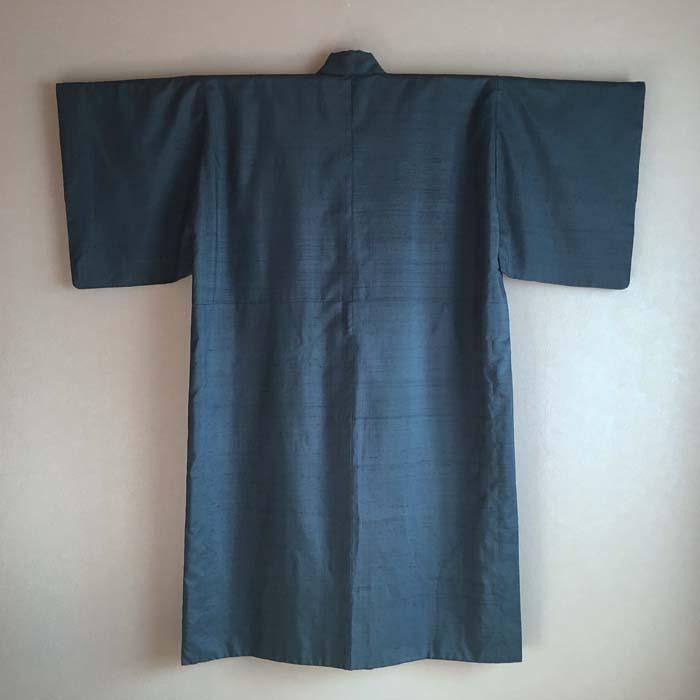 014-200 Ensemble kimono et haori