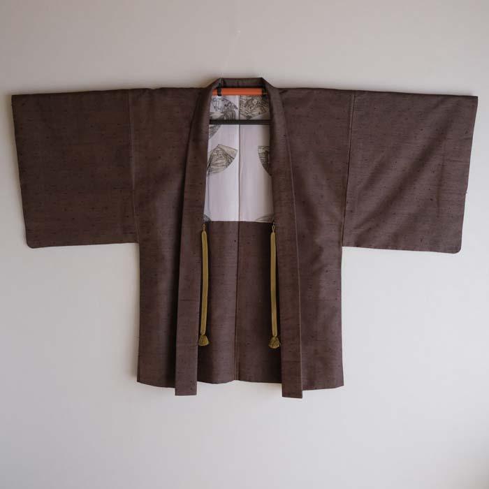 014-228 Ensemble kimono et haori