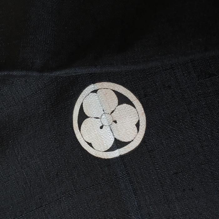 014-278 Kimono homme