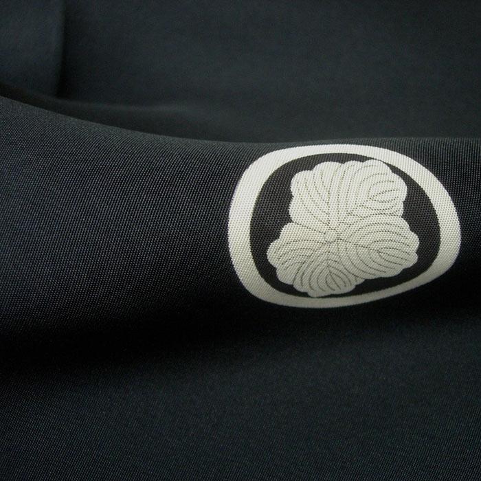 110-216 Kimono homme