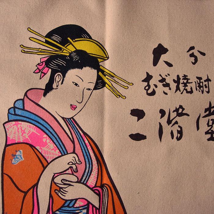130-184 Maekake