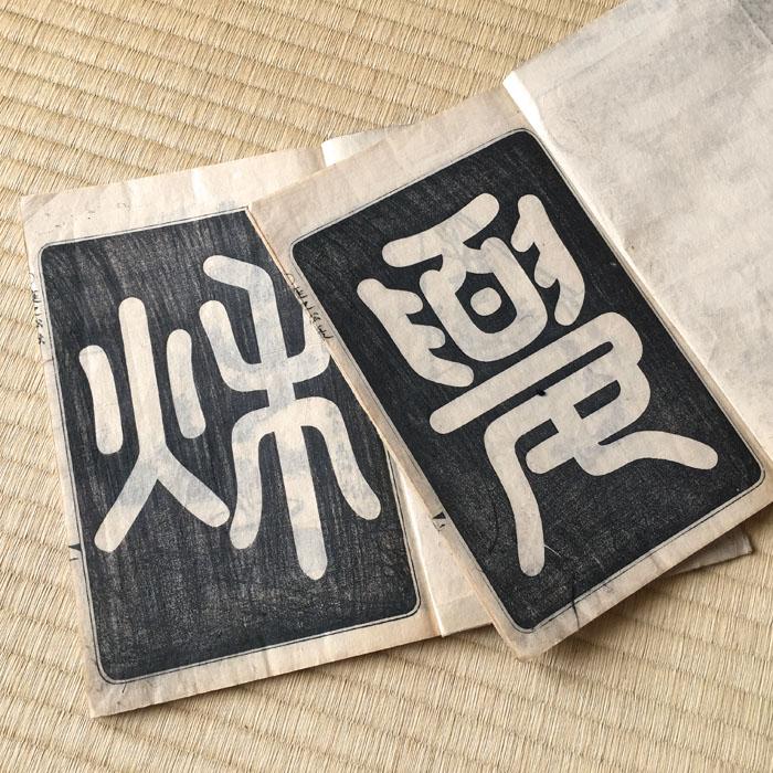 17AU22 Ikebana