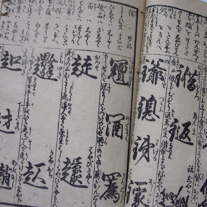 18NA13 Petite encyclopédie